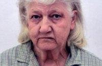 На Днепропетровщине устанавливают личность пожилой женщины: полиция просит помочь (ФОТО)