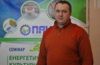 Запуск предприятий по производству пеллет на селе поможет обеспечить молодежь работой, - представитель Межевской ОТГ