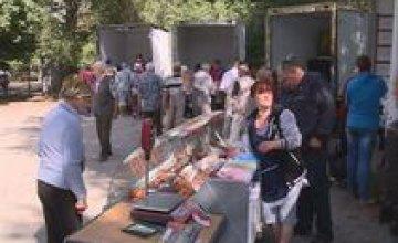 Ярмарки, организованные Фондом Александра Вилкула, позволяют людям покупать продукты намного дешевле