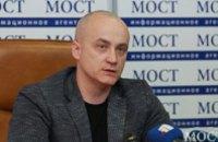 В УКРОПе требуют уволить чиновницу Минюста, которая дает политическое будущее партиям сепаратистов