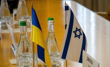 Новые инвест-проекты и поездки с торговыми миссиями: Днепропетровщина активизирует связи с Израилем