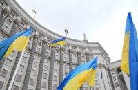 В Украине назначили новых министра финансов и здравоохранения