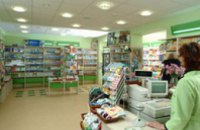Половина из проверенных предприятий в Днепропетровске не соблюдают требований природоохранного законодательства