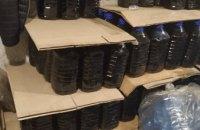 На Днепропетровщине раскрыли подпольные цеха по изготовлению алкоголя: суррогат продавали в магазинах 3-х городов