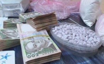 Днепропетровская область – среди лидеров в борьбе с наркопреступностью