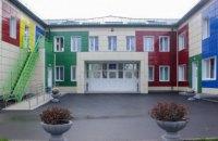 В Кривом Роге завершили реконструкцию современного детского сада на 150 малышей – Валентин Резниченко