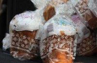 Всю неделю в преддверии Пасхи волонтеры доставляли на дом пенсионерам освященные пасхальные куличи, - руководитель Центра социальной ответственности