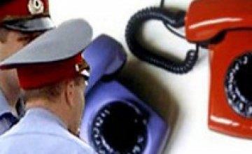 На рынках Днепропетровска начали работу общественные приемные милиции