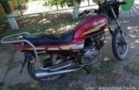 В Кривом Роге подросток угнал мотоцикл