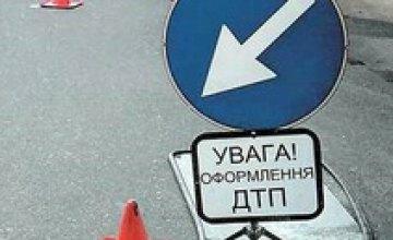 В ДТП в Крыму пострадали 3 жителя Днепропетровской области