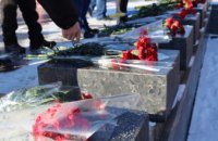 На Дніпропетровщині вшанували пам'ять загиблих учасників війн за кордоном (ФОТОРЕПОРТАЖ)