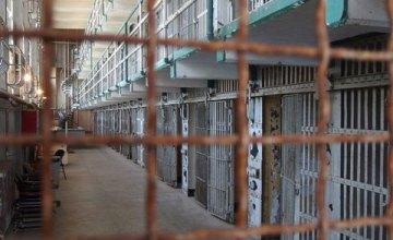За ограбление магазина житель Марганца проведет за решеткой 4,5 года