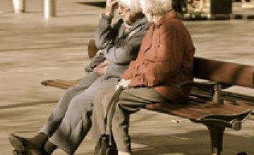 В Днепропетровской области долгожители будут получать стипендию