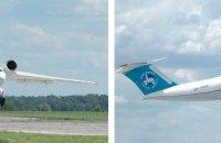 «Укроборонпром» анонсировал серийное производство Ан-74
