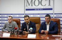Заявление партии БПП «Солидарность» о фальсификации президентских выборов-2019 в Днепре