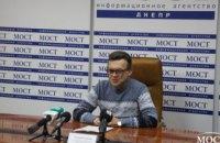 Ждет ли жителей Днепропетровской области похолодание