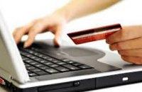 С января УЗ будет продавать международные билеты онлайн