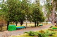 Более 1,3 тысячи бойцов АТО Днепропетровщины оздоровятся в санаториях