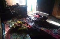 В Кривом Роге 45 - летняя женщина отравилась унарным газом