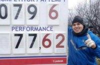 Днепровский спортсмен Михаил Кохан завоевал лицензию на участие в Олимпийских играх