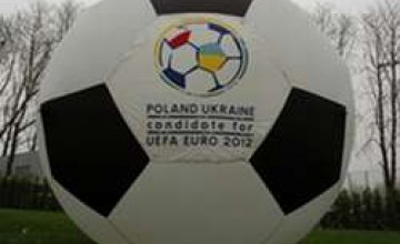 Ющенко: График подготовки к Евро-2012 сорван