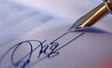 «Баглейкокс» назначил вр.и.о. председателя правления Чепа