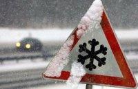 Водителей Днепропетровщины просят не выезжать на дороги: в области ждут снегопады