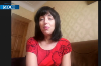 Всем нам будет проще и безопаснее: Анна Рускевич рассказала о пользе программы «Крок до безпеки»
