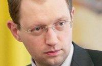 Арсений Яценюк созывает внеочередную сессию Верховной Рады