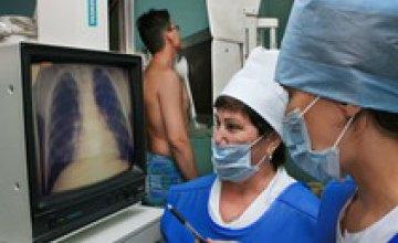 В Днепродзержинске на 7% вырос уровень заболеваемости туберкулезом в I полугодии 2008 года