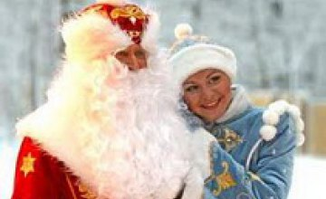 Новогодние праздники в Днепропетровской области прошли без ЧП