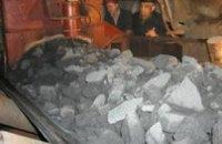 Госгорпромнадзор запретил эксплуатацию конвейера аглофабрики на ЮГОКе