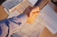 Днепропетровская и Магдебургская ТПП подписали договор о сотрудничестве