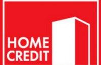 Фридрих Вайс назначен председателем набсовета Home Credit bank