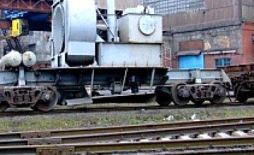 ЮГОК приостановил производство из-за запрета Госгорпромнадзора