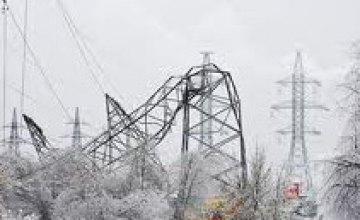 Из-за плохой погоды в Украине обесточены 134 населенных пункта