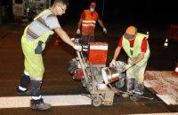 Для безпеки на автошляхах: у Дніпрі продовжують оновлювати дорожню розмітку