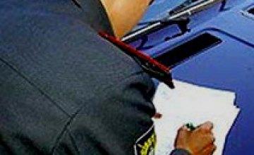 ГАИ: Нарушителей ПДД будут штрафовать через суд