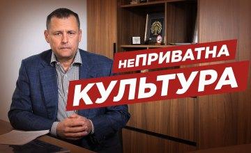 Борис Филатов: продолжение работ во дворах Днепра сейчас сэкономит время для масштабных ремонтов весной