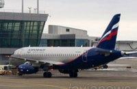 «Аэрофлот» отказался от рейсов «Москва – Днепропетровск»