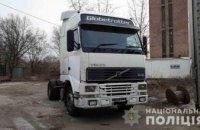 В Киеве группа лиц организовала бизнес и украла товара на 13 млн грн (ФОТО)