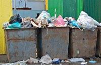 В Днепропетровске пройдет квест «Запущенный город»