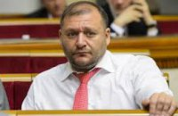 За Добкина внесли 50 млн залога