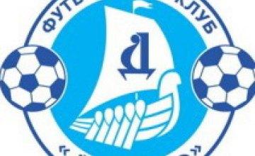 «Днепр» неожиданно проиграл луганской «Заре» 0:2