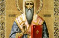 Сегодня православные молитвенно вспоминают святителя Алексия, митрополита Московского и всея России, чудотворца