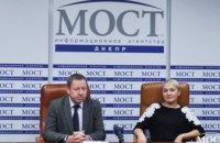 Ко Дню Св. Николая днепровский планетарий проведет благотворительный праздник, собранные подарки передадут детям Донбасса (ФОТО)