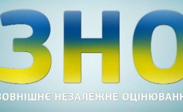 Абитуриенты из Днепропетровщины активнее всех в Украине регистрируются на ВНО