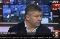 Сергей Никитин рассказал о возможности коалиции ОПЗЖ и «Слуги Народа» в Днепре