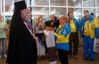 Украинские олимпийцы поселились в Ванкувере