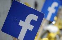 Facebook будет оценивать платежеспособность пользователей по кредитам